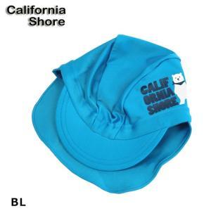 (カリフォルニアショア) 日よけキャップ 127-574 スイムキャップ キャップUVカット ボーイズ 男の子 ベビー キッズ 子供 CS127574|a-k-k