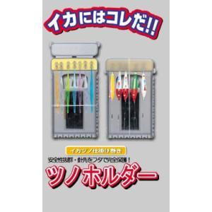 【DAIICHISEIKO/第一精工】ツノホルダーM #04163 DAIICHI04163 仕掛け巻き 釣小物|a-k-k
