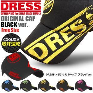 (ドレス) DRESSオリジナルキャップ フリーサイズ 帽子 キャップ|a-k-k