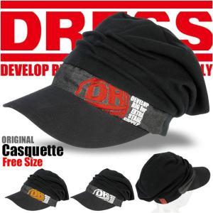 (ドレス) DRESSキャスケット フリーサイズ 帽子 キャップ|a-k-k