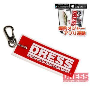 【DRESS/ドレス】DRESSキーホルダー LD-OP-0850 186619 DRESS-LD-OP-0850 小物 計測アプリ対応 メジャーアプリ対応|a-k-k