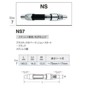 (富士工業) NS7 サイズ7 969507 NS プレートシート ステンレス素地 光沢仕上げ ステンレス製 前進機構|a-k-k