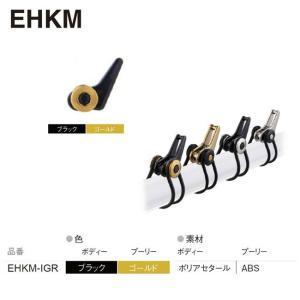 (富士工業) EHKM-IGR 976857 ブラック、ゴールド フックキーパー ルアー用 ゴムリング付き a-k-k