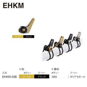 (富士工業) EHKM-IGB 976864 ゴールド、ブラック フックキーパー ルアー用 ゴムリング付き a-k-k