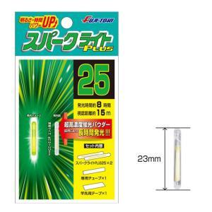 (FUJI-TOKI) スパークライトPLUS 25 2本入り 400109 穂先ライト LEDライト a-k-k