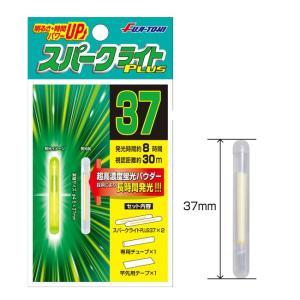 (FUJI-TOKI) スパークライトPLUS 37 2本入り 400116 穂先ライト LEDライト a-k-k