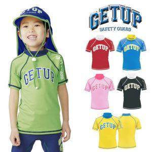 (GETUP) ラッシュガード 半袖 GCR-361000 子供用ラッシュ ラッシュガード UVカット 紫外線対策 スイムウェア 水着 こども 2016SS|a-k-k