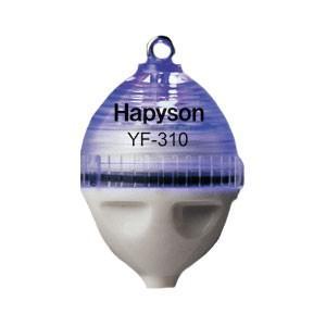 (ハピソン) かっ飛びボール(カン付タイプ)サスペンド YF-310 フロートリグ 発光フロートリグ 釣り小物