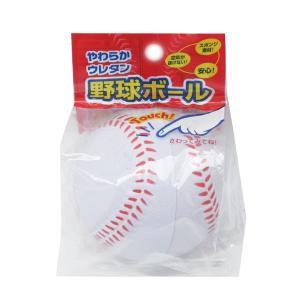 やわらかウレタン野球ボール 3130の商品画像 ナビ