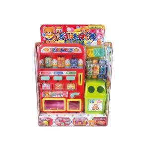 (IKEDA/イケダ) じどうはんばいきあそび 490004 004227 室内遊び 玩具