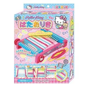 (イケダ) ハローキティはたおりき 490235 003695 ハローキティ サンリオキャラクター 機織り機 手作り 小物 子供 女の子 室内遊び おもちゃ|a-k-k