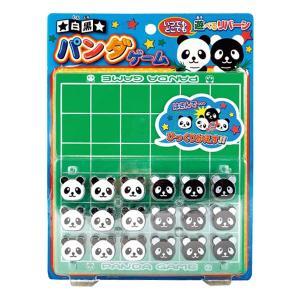 (イケダ) 白黒パンダゲーム 490238 003756 リバーシ オセロ ゲーム 子供 室内遊び おもちゃ|a-k-k