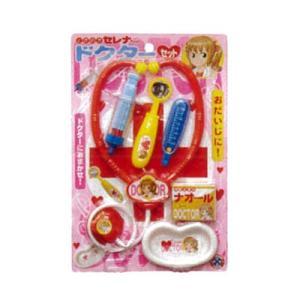 (イケダ) セレナ・ドクターセット 740143 096337 お医者さんごっこ ごっこあそび 子供 女の子 室内遊び おもちゃ|a-k-k