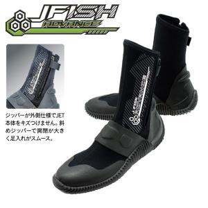 (ジェイフィッシュ) アドバンス ジェットブーツ JJB-37310 マリンブーツ 靴 大人用 2017SS a-k-k