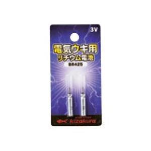 【KIZAKURA/キザクラ】リチウム電池 3V BR425 2本入り 電池 082580|a-k-k