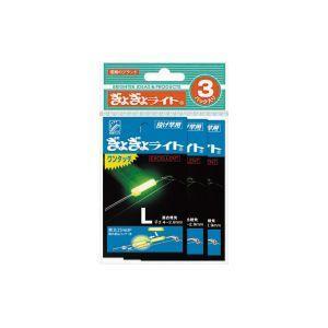 (ルミカ) ぎょぎょライトワンタッチL 3枚セッ...の商品画像