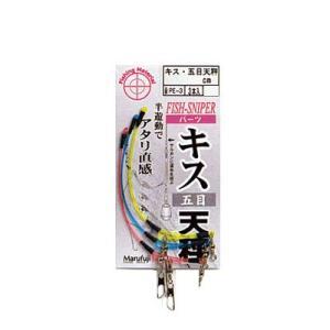 【MARUFUJI/まるふじ】 PE-3 キス・五目天秤 7cm 3本入り テンビン 仕掛パーツ 釣小物 123488|a-k-k