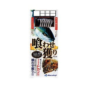 【MARUFUJI/まるふじ】 D-048 喰わせ獲りサビキ Sサイズ ハリス8号 仕掛 サビキ 船釣 533423|a-k-k