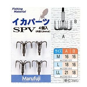 【MARUFUJI/まるふじ】 IKA-33 イカパーツSPV 4ヶ入り ハリ 針 イカ用品 釣小物|a-k-k