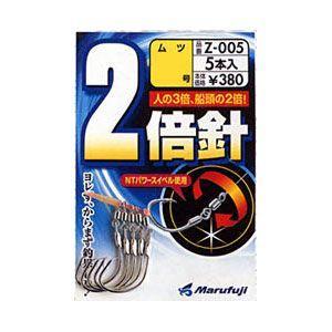 【MARUFUJI/まるふじ】 Z-005 2倍針ムツ 5本入り 仕掛 ハリ 鉤 釣小物|a-k-k
