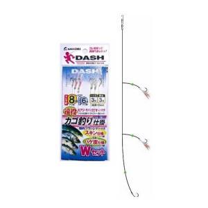 【NAKAZIMA/ナカジマ】DASH 遠投カゴ釣り仕掛 NPK-DASHENTOUKAGOTORISIEAKE カゴ釣り仕掛け 仕掛 a-k-k
