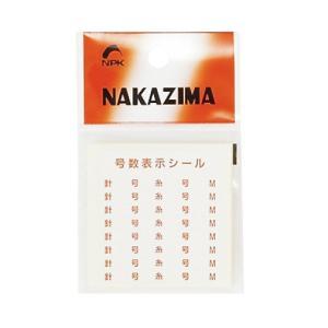 【NAKAZIMA/ナカジマ】号数シール 9104 0901045 NPK9104 釣りアイテム 釣小物 シール|a-k-k