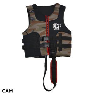 (オーピー) フローティングベスト Mサイズ 567-925 子供用 ライフジャケット ベスト キッズ 子供用 OP567925|a-k-k