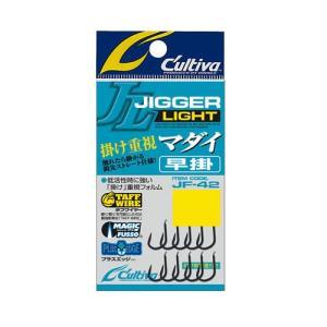【Cultiva/カルティバ】ジガーライトマダイ早掛 JF-42 No.16575 フック ジギング...