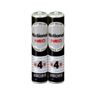 【Panasonic/パナソニック】パナソニックネオ(黒) 単4形2個パック  マンガン乾電池 R03NB/2S  釣りアイテム 小物|a-k-k