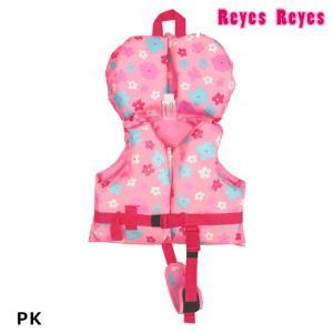 (レイズレイズ) フローティングベスト SSサイズ PK 127-486 715848 子供 ベスト フローティング 枕つき ライフジャケット ベビー キッズ ReyesReyes127486|a-k-k
