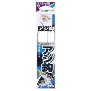 【SASAME/ササメ】アジ鈎金糸付 AA402 鈎 フック 糸付き アジ アジング あじ釣り|a-k-k