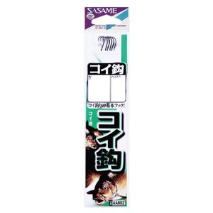 【SASAME/ササメ】コイ鈎黒糸付 AA802 鈎 フック 糸付き コイ釣り 鯉|a-k-k