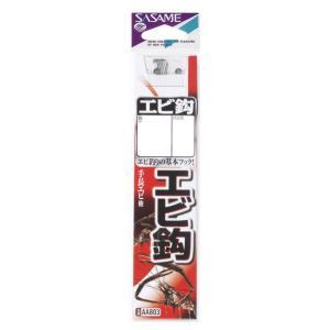 【SASAME/ササメ】エビ鈎茶糸付 AA803 鈎 フック 糸付き エビ釣り えび|a-k-k