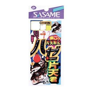 【SASAME/ササメ】ハゼ片天君 H-711 仕掛け ハゼ仕掛 片天秤式 堤防仕掛|a-k-k