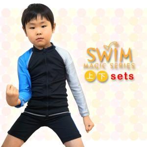 マジックラッシュジャケット マジックパンツ 上下セット キッズ 保温水着 スイムマジックシリーズ 日本製 SCX-6200|a-k-k