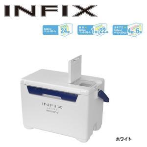 (シマノ) インフィックスライト2 27L LI-227Q クーラー クーラーBOX
