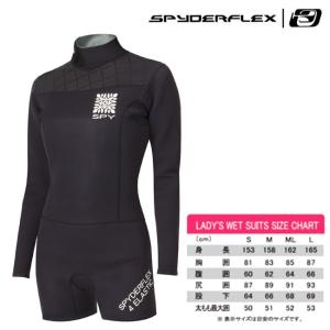 (スパイダーフレックス) W-1 ロングスリーブスプリング ブラック SLS-37210 ウエットスーツ ジャージタイプ レディース 大人用 2017SS a-k-k