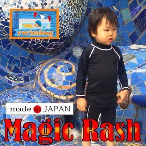 マジックラッシュガード&パンツセット キッズ ベビー 日本製 SMX3400|a-k-k