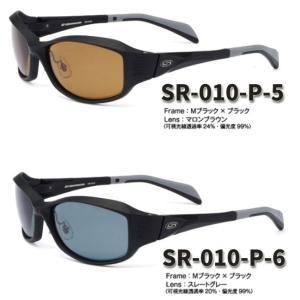 【STORMRIDER/ストームライダー】SR-010-P ファッションカーブタイプII ブラックエディション ハイカーブ仕様 偏光サングラス 偏光レンズ サングラス|a-k-k