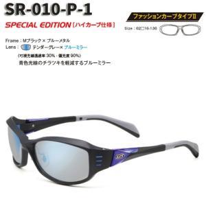 【STORMRIDER/ストームライダー】SR-010-P ファッションカーブタイプII デンターグレー×ブルーミラー SR-010-P-1 000373 偏光レンズ ミラーレンズ|a-k-k