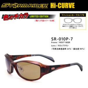 (ストームライダー) ストームライダー ファッションカーブタイプ2 リミットエディション SR-010P サングラス 偏光グラス|a-k-k