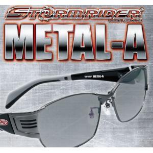 (ストームライダー) ストームライダー メタルーA SR-015P サングラス 偏光レンズ|a-k-k