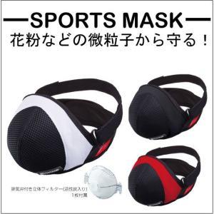 【SWANS/スワンズ】スポーツマスク交換用フィルター5枚セット/排気弁付立体フィルター/花粉対策/マスク|a-k-k