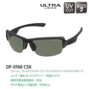 (スワンズ) ディーエフ DF-0168(CSK) 142550 サングラス 偏光サングラススポーツサングラス a-k-k