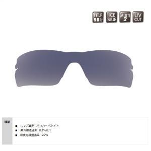 (スワンズ) STRIX・H用スペアレンズ L-STRIX-H-0167(PICBL) 128219 偏光レンズ サングラス スポーツサングラス 交換レンズ|a-k-k