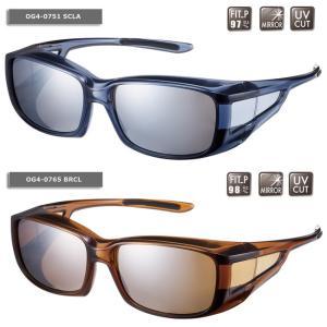 【SWANS/スワンズ】OG-4 偏光レンズ×ミラーレンズ オーバーグラス サングラス 偏光サングラス 偏光ミラーレンズ スポーツサングラス オーバーグラスシリーズ|a-k-k