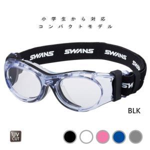 【SWANS/スワンズ】アイガード SVS600N コンパクトサイズ 子供用アイガード 大人用アイガード スポーツ用メガネ スポーツ眼鏡|a-k-k
