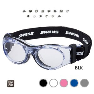 【SWANS/スワンズ】アイガード SVS-700N 子供用アイガード スポーツ用メガネ スポーツ眼鏡|a-k-k