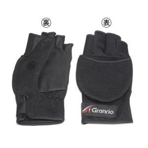 (タカ産業) 防寒フード付きN・Pグローブ TA-0013 エヌピーグローブ 手袋 フード付き ウェア|a-k-k