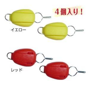 【TAKA/タカ産業】ラインストッパー玉 V-122 420762 ラインストッパー 釣小物|a-k-k